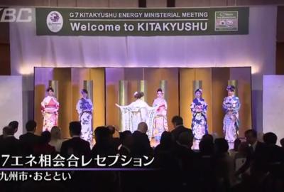 kimono G7